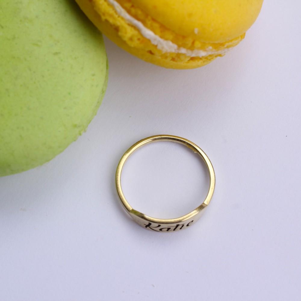 Glorria Silver Custom Letter Ring