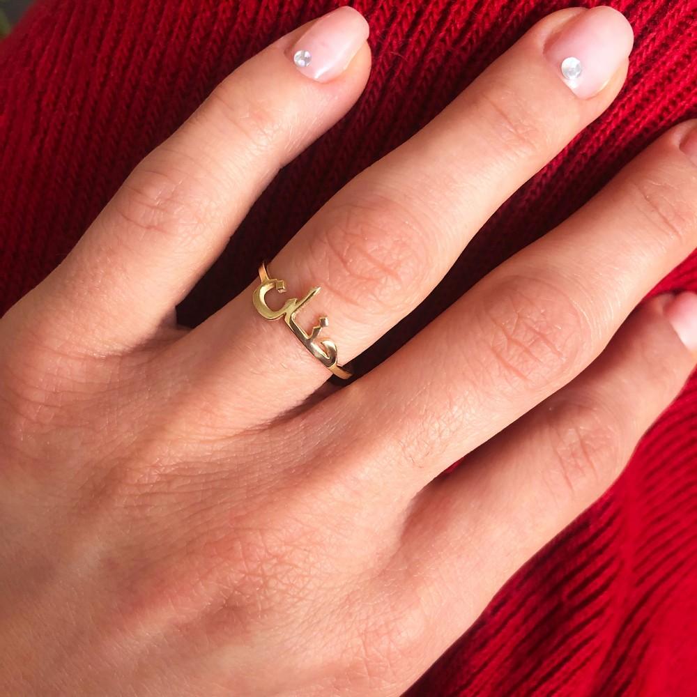 Glorria Silver Custom Arabic Name Ring