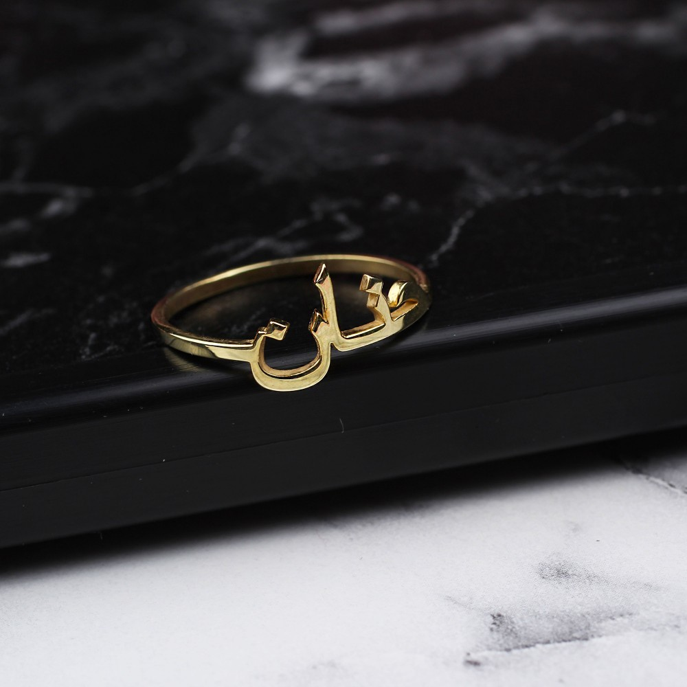 Glorria Silver Custom Arabic Name Ring